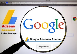 Google Adsense Account Kaise Banaye Step By Step Jankari