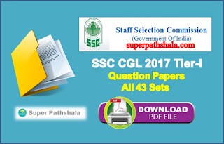 SSC CGL 2017 Tier-1 Question Papers PDF Download