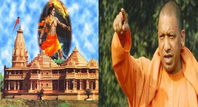 CM Yogi oversees preparations in Ayodhya Bhoomi pujan