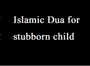 Dua for stubborn child from Quran