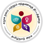 social-welfare-department-jobs-www.tngovernmentjobs.in
