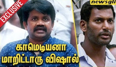 JK RITHESH Slams Vishal   Unfit to Politics   Latest Interview