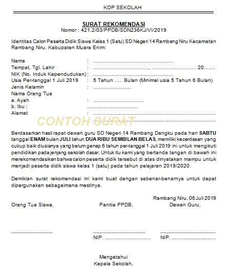 gambar Surat Rekomendasi Calon Peserta Didik Baru kelas 1 SD yang memiliki Usia Kurang dari 6 Tahun per 1 juli 2019
