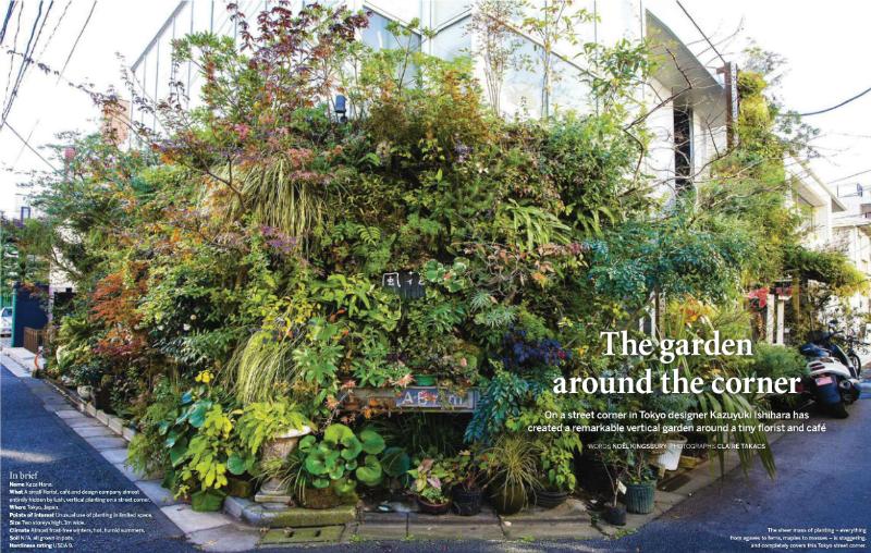 Kaza Hana, Tokio. Jardin vertical en la fachada de una floristería de Tokio