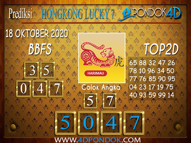 Prediksi Togel HONGKONG LUCKY 7 PONDOK4D 18 OKTOBER 2020
