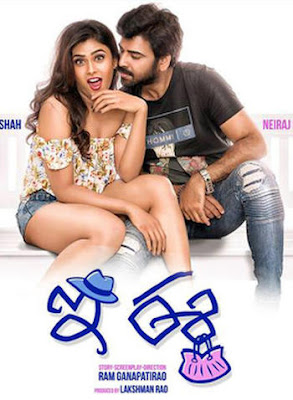 E Ee 2017 UNCUT Dual Audio Hindi 480p HDRip 450MB