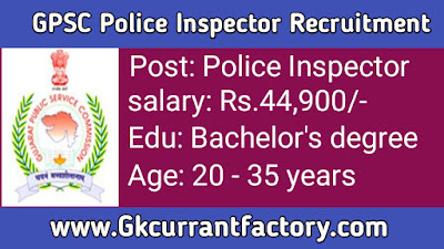 GPSC Police Inspector Recruitment, GPSC Police Inspector Jobs