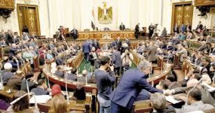 قانون التامينات الاجتماعية والمعاشات رقم 148 لسنه 2019