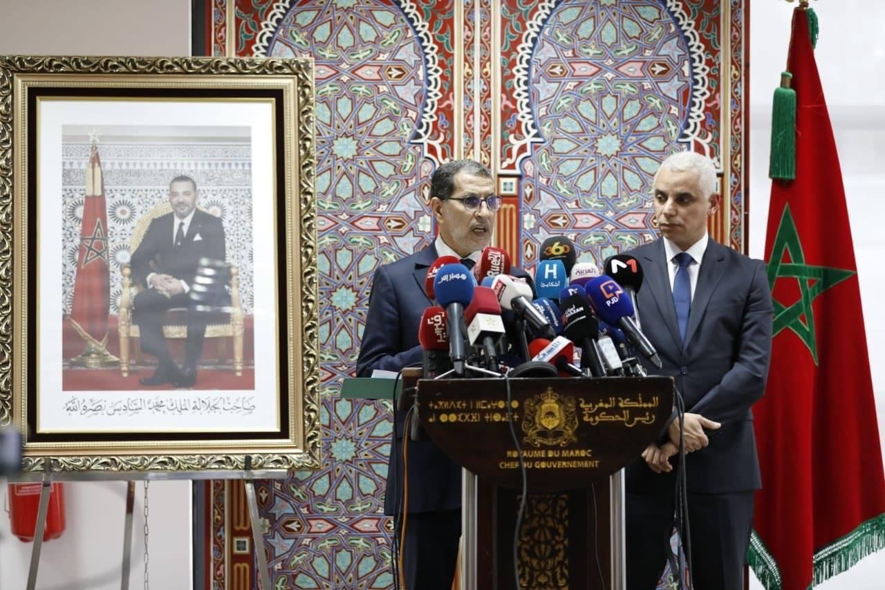 مطالب إلى العثماني بالرفع من ميزانية وزارة الصحة والحسم في وضعية كاتبها العام بالنيابة
