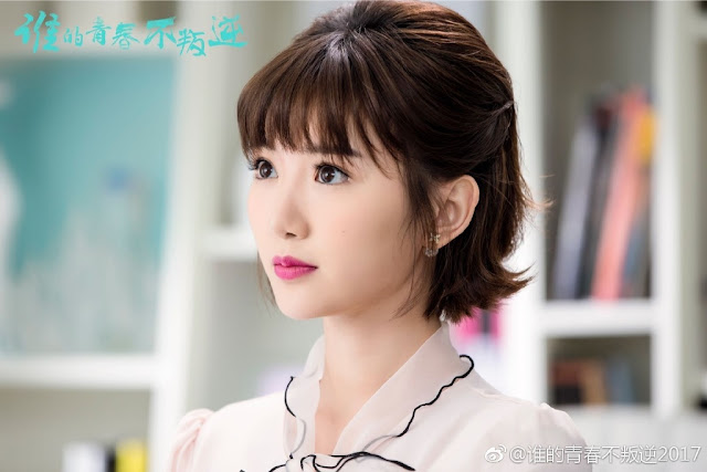 who's not rebellious youth cdrama mao xiaotong