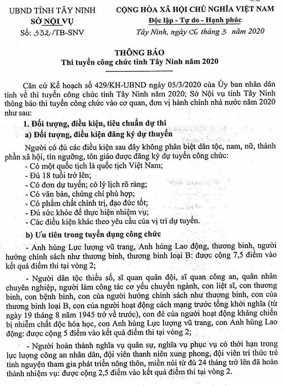 UBND tỉnh Tây Ninh tuyển dụng 63 công chức khối các cơ quan hành chính Nhà nước năm 2020