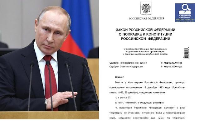 """بوتين يوقع قانون يبقيه إلى الابد على شكل """" أسد أو نحرق البلد """""""