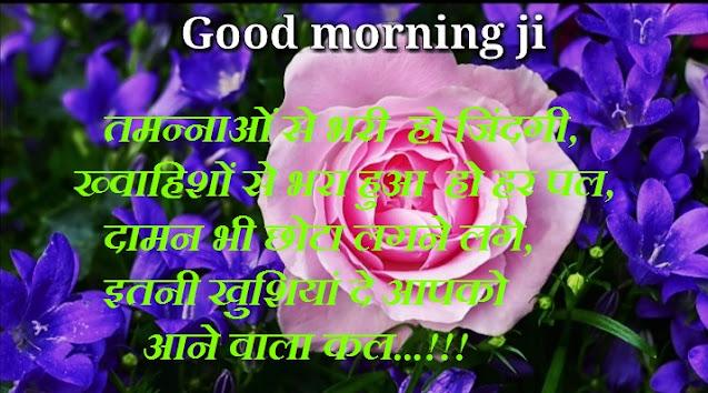good morning shayari zindagi good morning shayari for gf good morning shayari english good morning shayari friend good morning shayari attitude, khubsurat good morning shayari