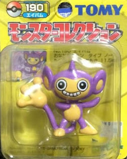 Aipom figure Tomy Monster Collection yellow package series