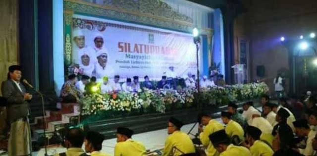 PKB Kumpulkan Seribu Kiai Di Salatiga, Mendadak Ditelepon Jokowi