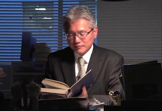Profesor Kamal Okuda