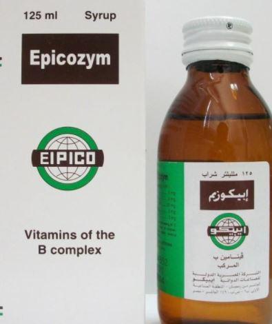 ابيكوزيم Epicozym-Syrup لزيادة الوزن
