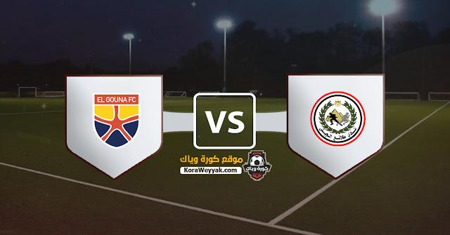 نتيجة مباراة طلائع الجيش والجونة اليوم الجمعة 11 ديسمبر 2020 في الدوري المصري