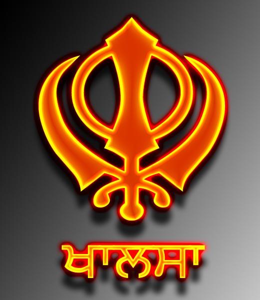 Punjabi Graphics and Punjabi Photos : KHANDA 3D HD WALLPAPER