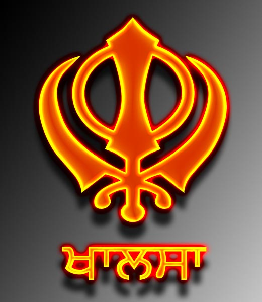 3d Khanda Wallpaper Punjabi Graphics And Punjabi Photos Khanda 3d Hd Wallpaper