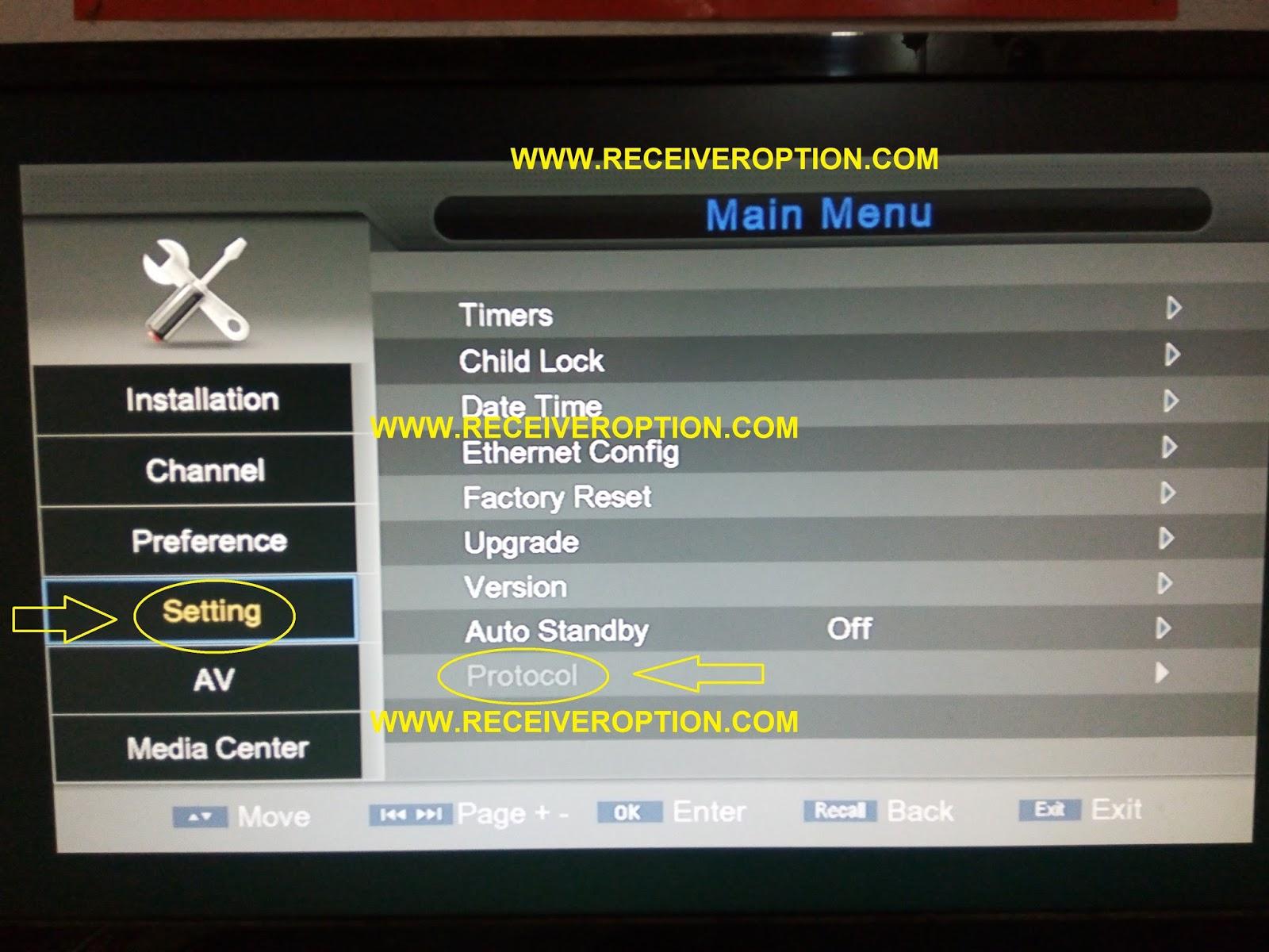 NEOSAT 550D HD RECEIVER CCCAM OPTION - HOW TO ENTER BISS KEY