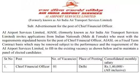 AIASL Recruitment 2021 | Chief Financial Official (CFO)