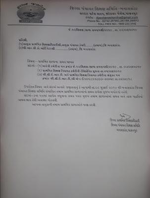 School Time Rabeta Mujab Bapor no Banaskantha 6/7/2019