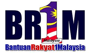 Cara Buat Permohonan dan Kemaskini BR1M 2017