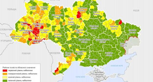 """Киев с 14 сентября – в """"оранжевой"""" карантинной зоне"""