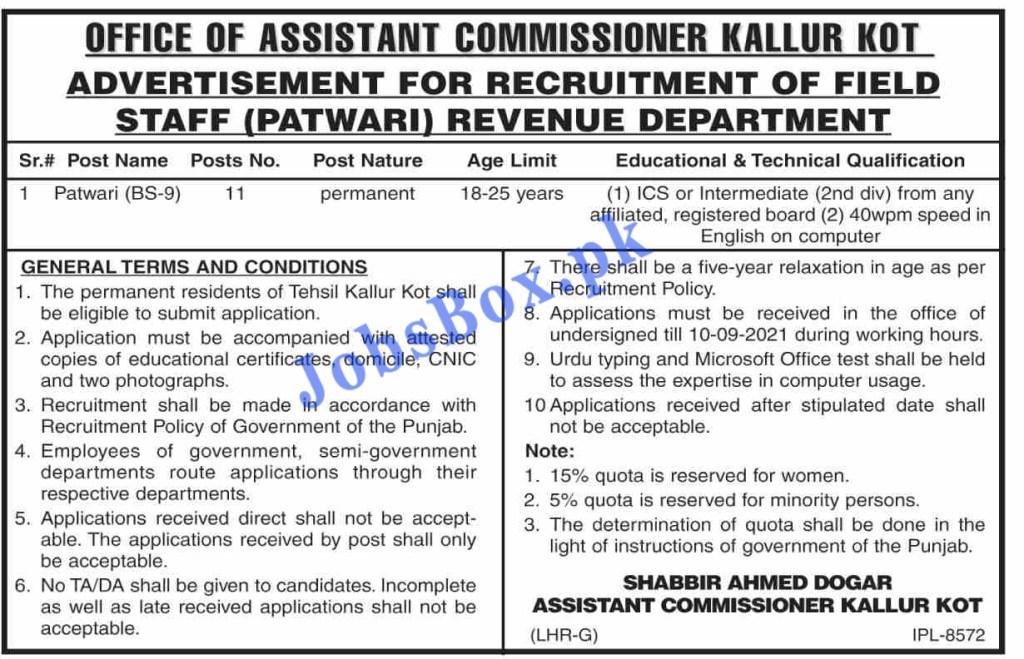 Revenue Department Punjab New Jobs 2021 In Narowal & Bhakkar Today New Jobs 2021