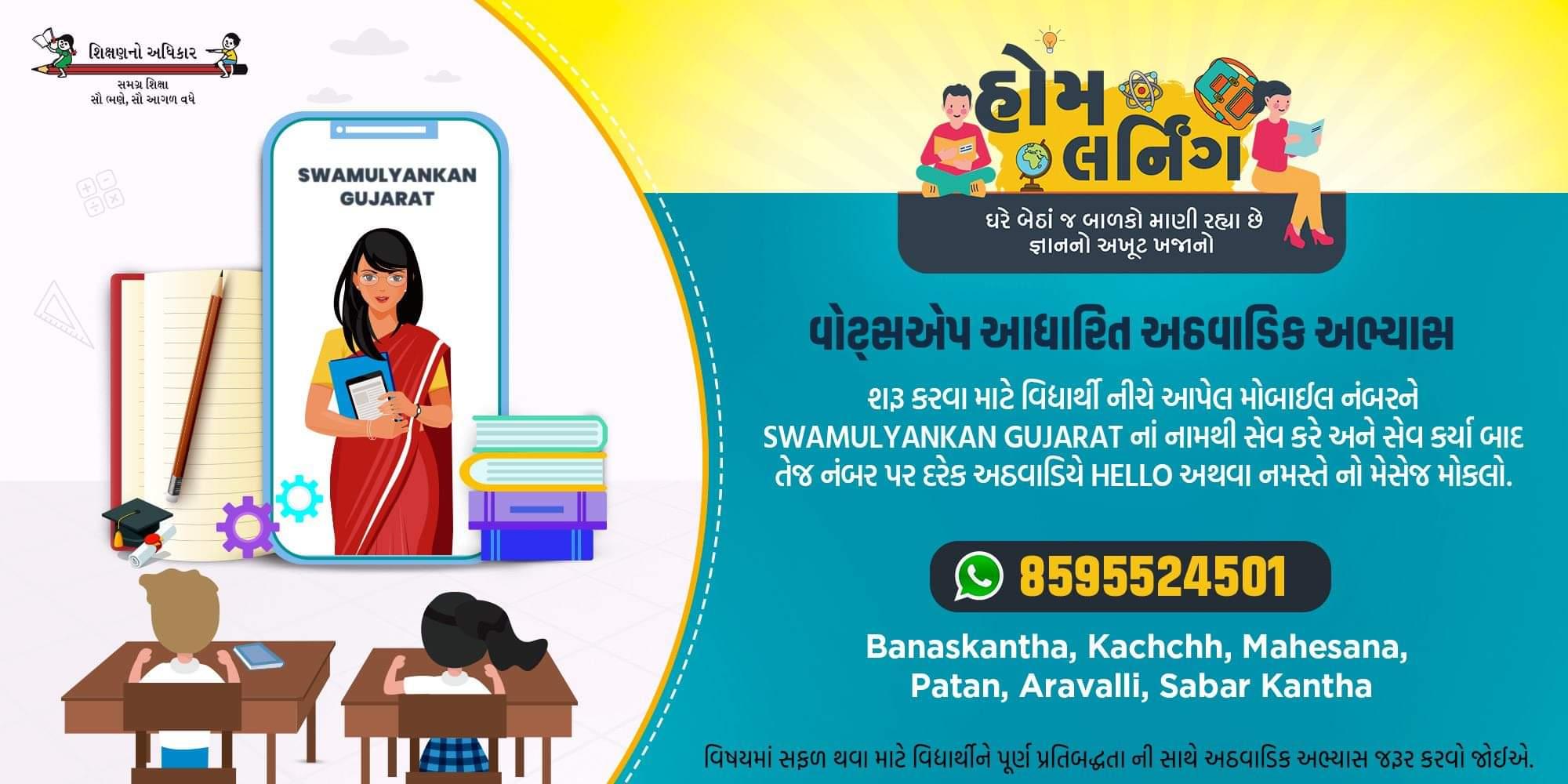 WhatsApp%2BImage%2B2021-01-29%2Bat%2B4.49.58%2BPM