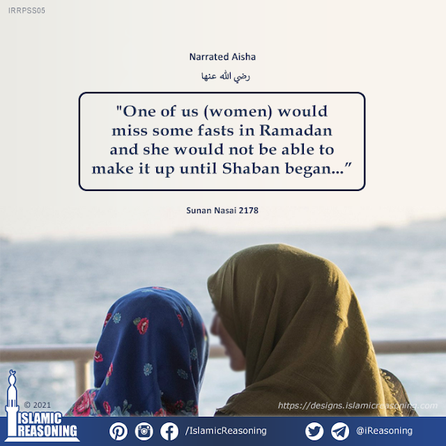 Shaban Series | One of us (women) would miss some fasts in Ramadan and she would not be able to make it up until Shaban began | Islamic Reasoning Designs