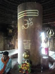 Khajuraho_Shivling
