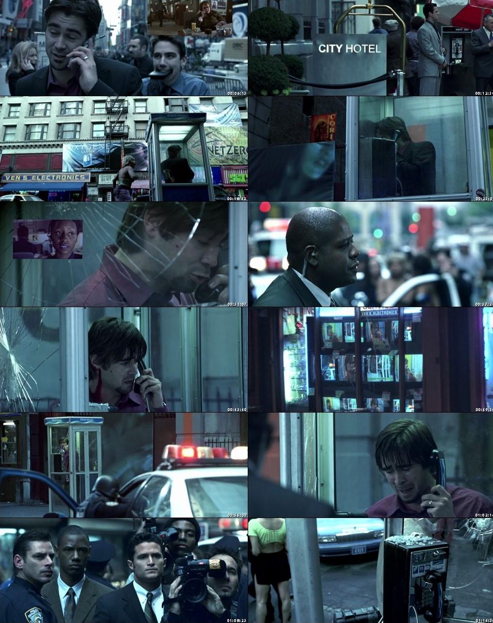 Phone Booth 2002 Screenshot