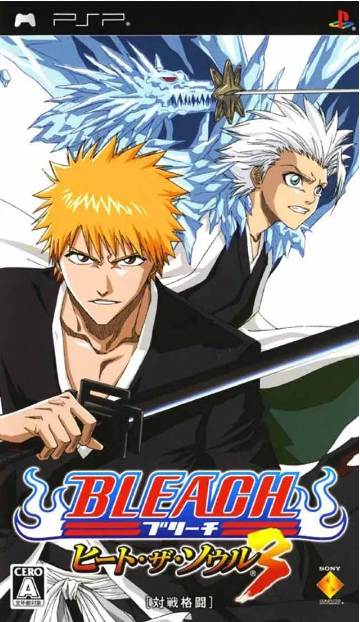 Bleach – Heat The Soul 3 (Japan) Iso Ppsspp For Android