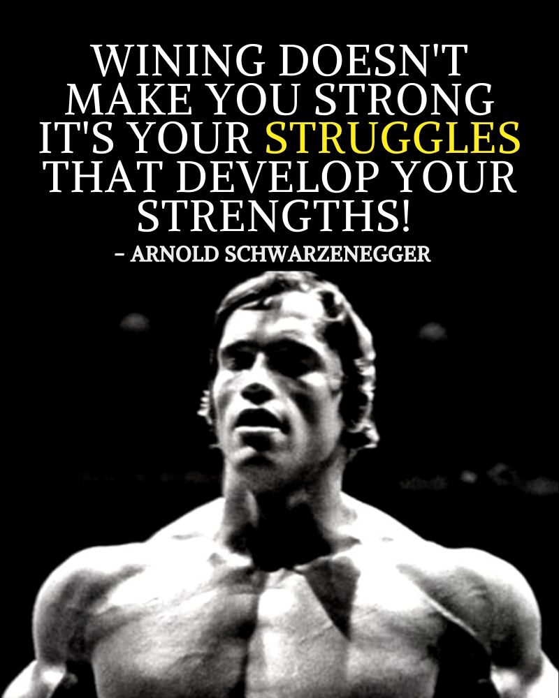 Quotes to be strong