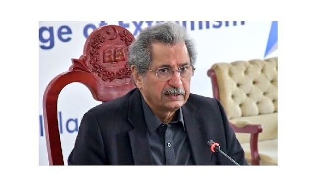 اسلام آباد: موسم گرما کی چھٹیوں کے معاملے پر بین الصوبائی وزرا ئےتعلیم کانفرنس طلب کر لی گئی۔