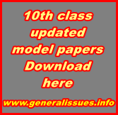 Updated-10th-model-papers