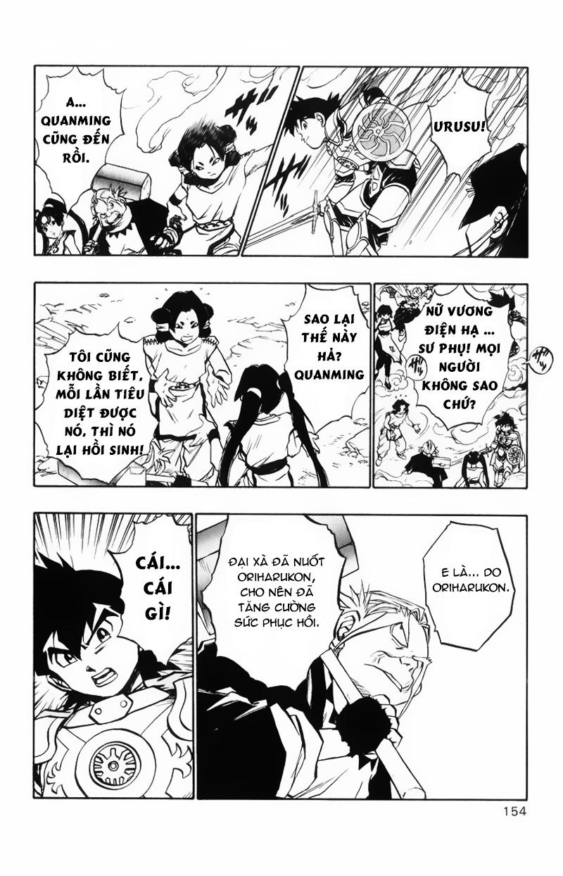 Dragon Quest: Emblem of Roto chapter 44 trang 13