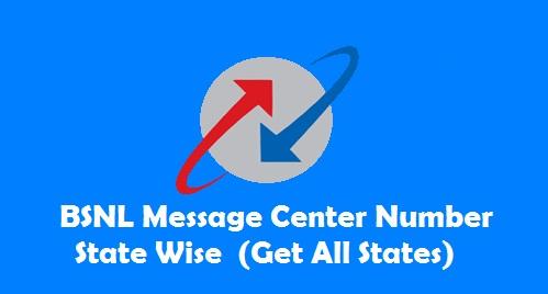 BSNL Message Center Number