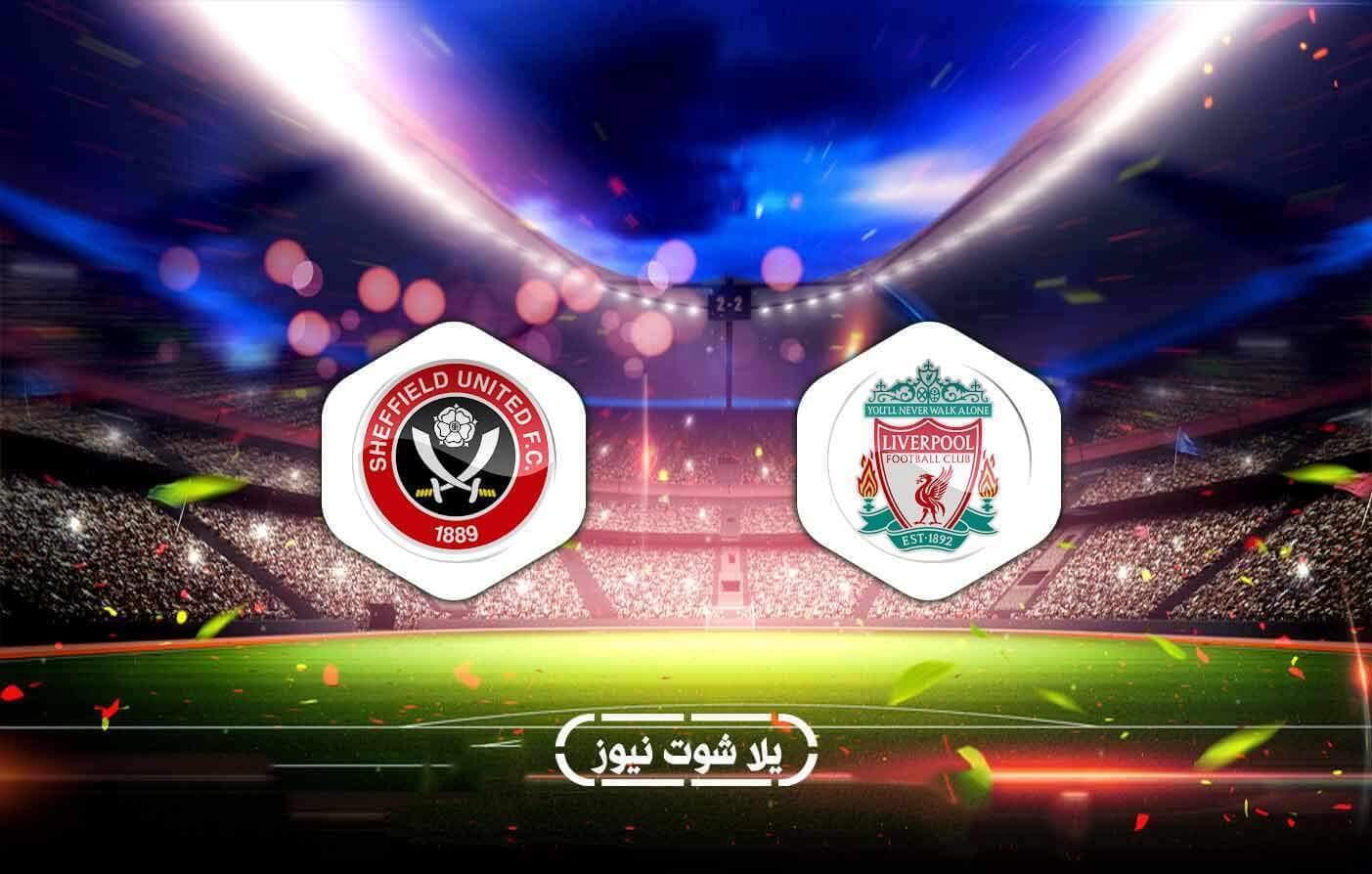 ملخص مباراة ليفربول 2-1 شيفيلد يونايتد بتاريخ 2020-10-24 الدوري الانجليزي