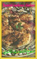 Roasted tandoora chicken