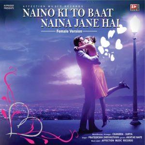 Naino Ki To Baat Naina Jane Hai (2018)
