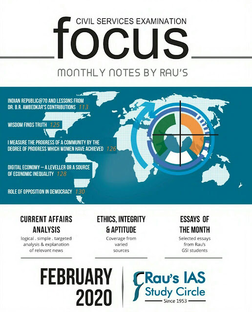Focus Current Affairs (February 2020) : for all Competitive Exams PDF