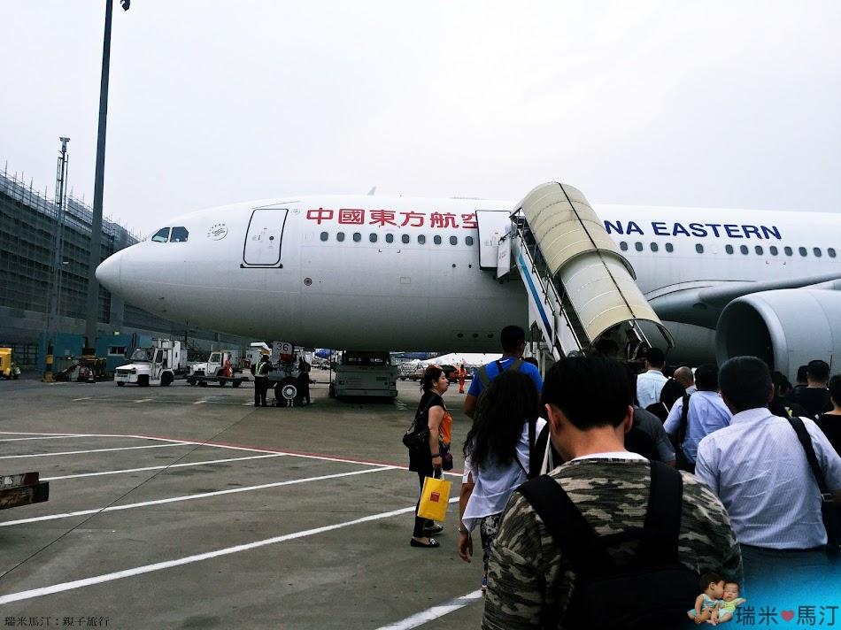中國大陸轉機