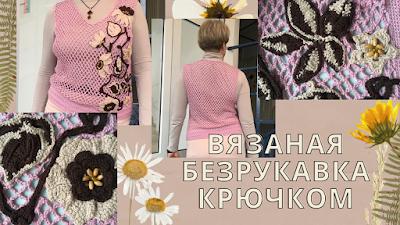 uzory-azhurnogo-vyazaniya