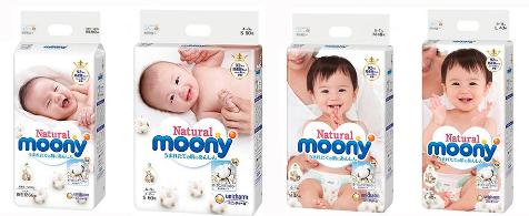 organic diaper singapore