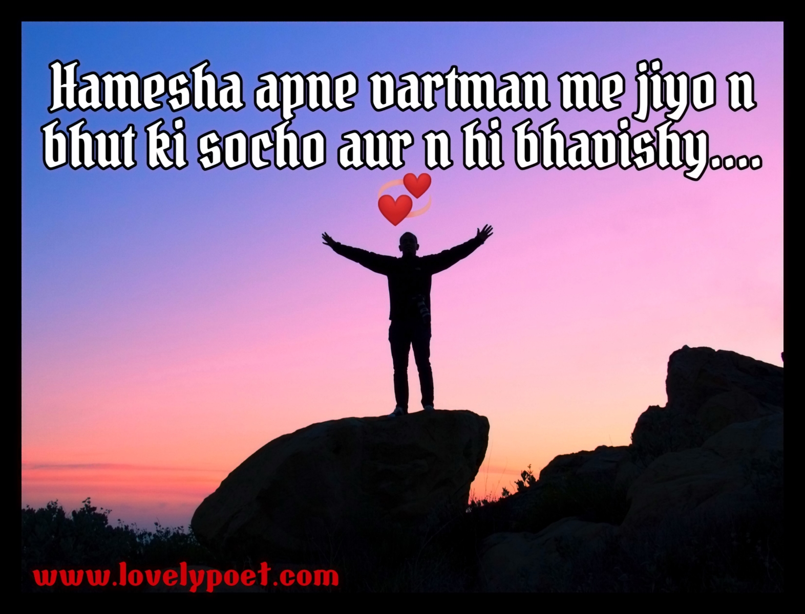 motivational-quotes-for-students-in-hindi