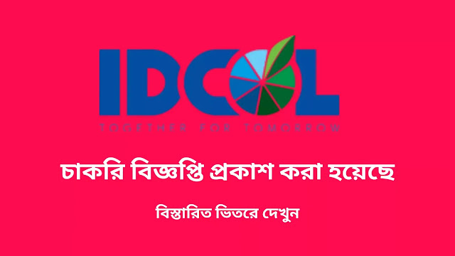 IDCOL