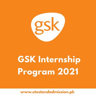 GSK Internship Program 2021